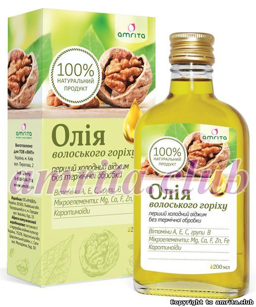 5 причин щодня вживати олію грецького горіха