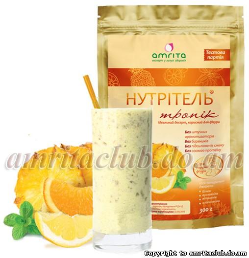 Повноцінне легке харчування в літню спеку з Нутрітелями®!