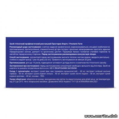 Krónikus prosztatitis a fitoterápia