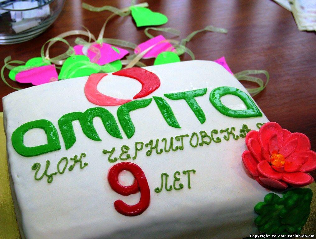 День народження у Київському Центрі обслуговування клієнтів «Чернігівська»