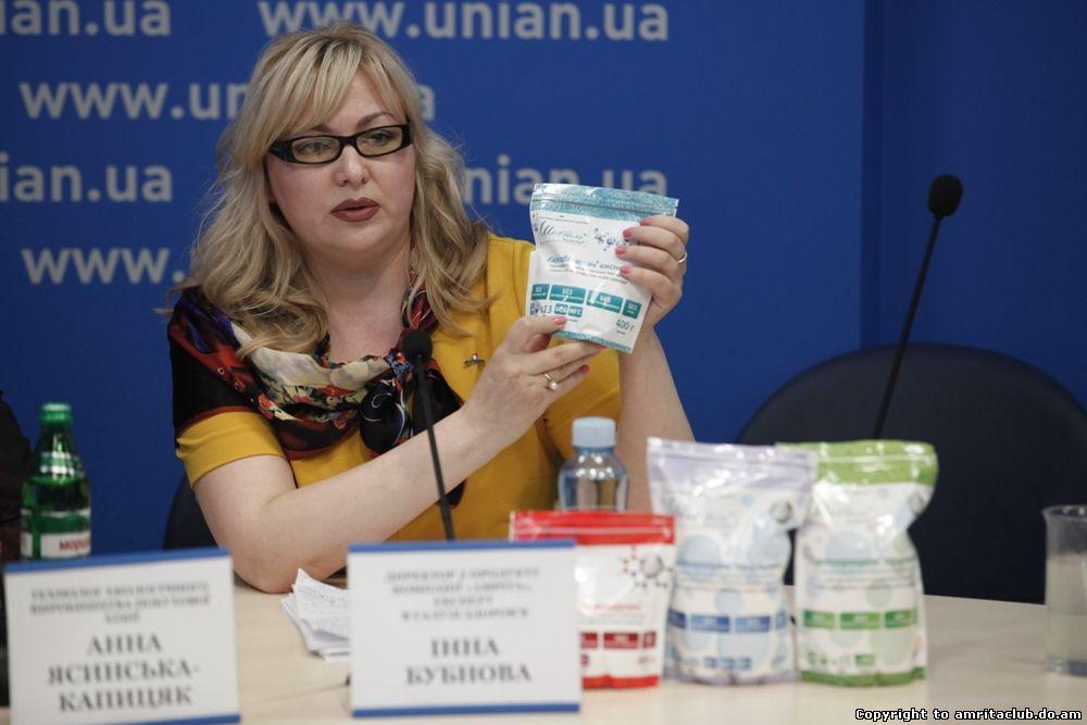 Компанія «Амріта» представила на прес-конференції в Києві Екозасоби «Шанталь» ®