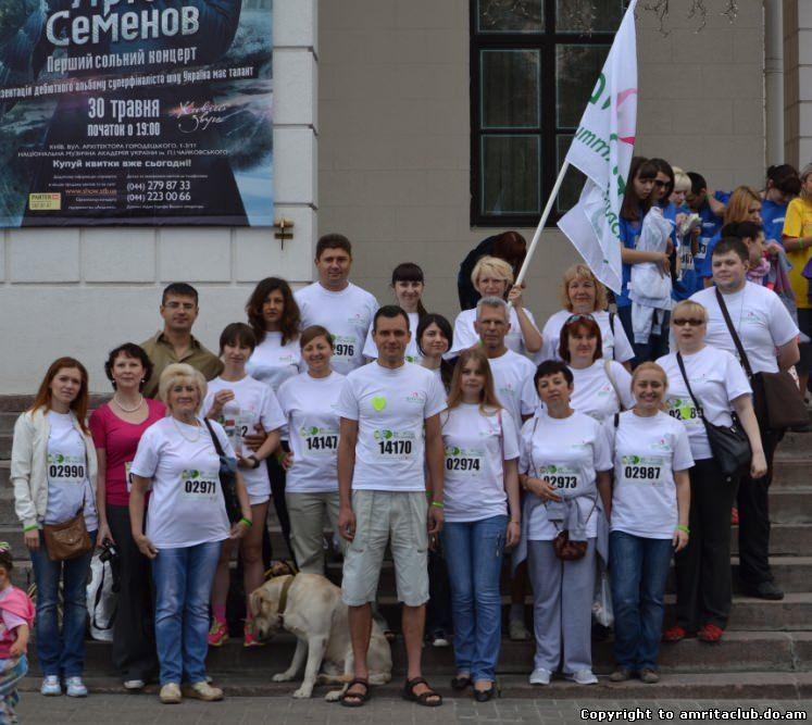 «Амріта» взяла участь в акції «Пробіг під каштанами»