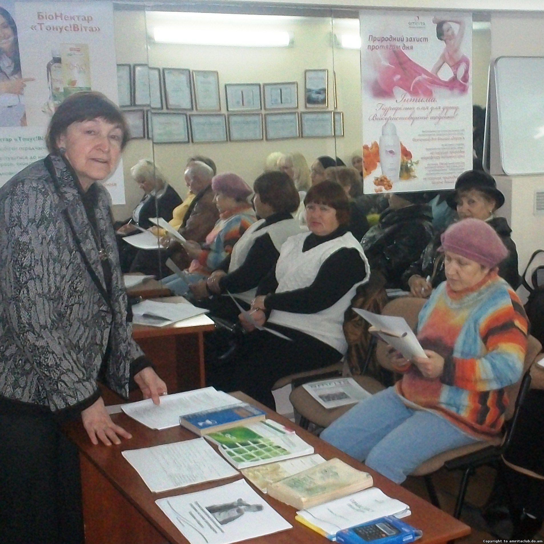 У Дніпропетровську завершила свою роботу «Школа здоров'я»