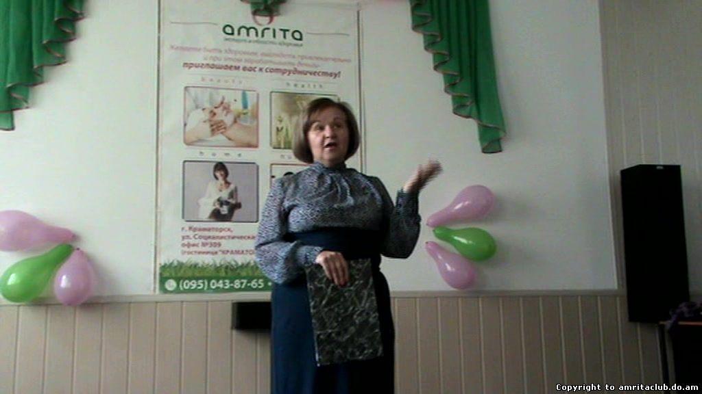Пройшов регіональний семінар «День здоров'я з Компанією «Амріта» в Краматорську