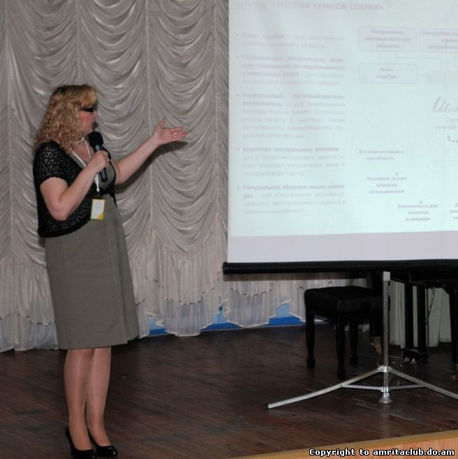 Інформація по продукту - важлива складова Весняного Лідерського семінару