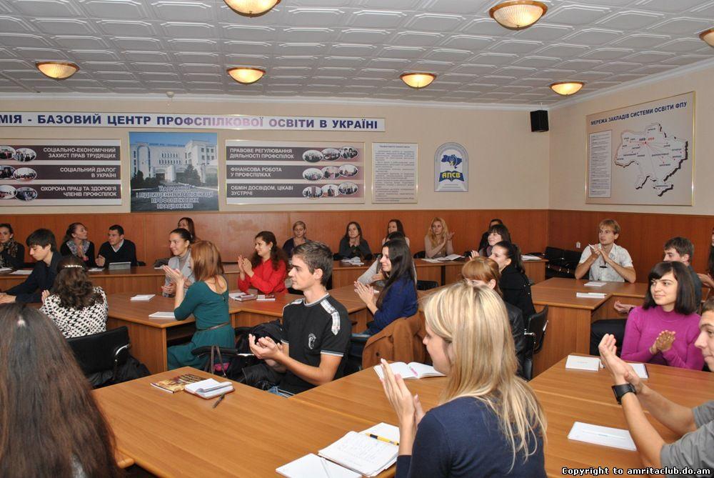 «Амріта» оголосила про старт Конкурсу КСВ-проектів для студентів