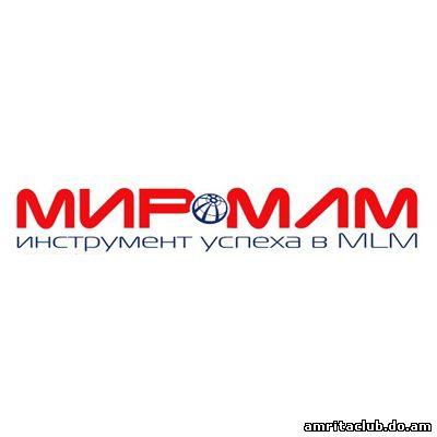 Компанія «Амріта» у журналі «Мир MLM»