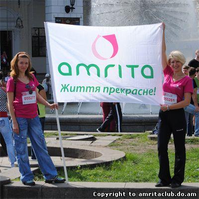 Команда «Амріта» зробила свій внесок до «Пробігу під каштанами»