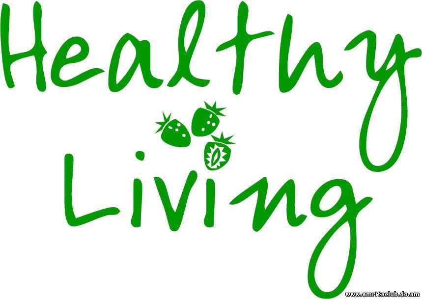 Що таке здоров'я?